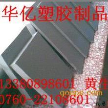 透明PVC一灰色PVC一PVC板棒一台湾合资南亚PVC板