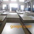65mn弹簧钢板 65锰冷轧弹簧钢板