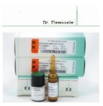孔雀石绿草酸盐 标准品