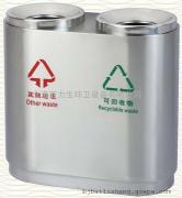 不锈钢垃圾桶 分类垃圾桶 环保垃圾桶 大堂垃圾桶