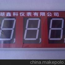 大屏温度显示仪/大屏显示仪/智能温度数显仪