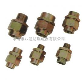 防爆连接管配件接头,通用型BHJ防爆活接头,八通专业厂家