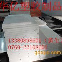 国产四氟PTFE模压棒,白色铁氟龙聚四氟乙烯车削棒厂家