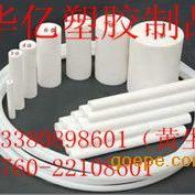 PTFE铁氟龙棒板白色日本大金进口四氟F4板棒供应商
