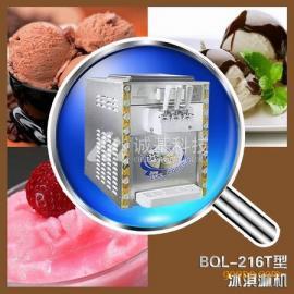 福州冰淇淋机
