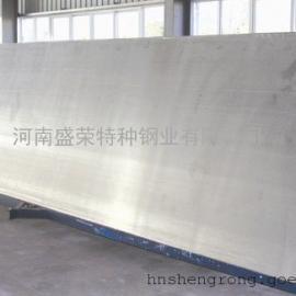 不锈钢复合板 Q235B+304