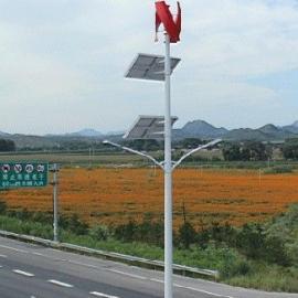 路灯-风光互补路灯+太阳能风光互补路灯=北京风光互补路灯厂