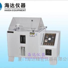 福建海达HD-60A-1可程式盐雾试验箱