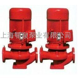 立式单级消防泵|立式管道消防泵