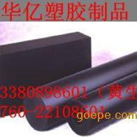 纯黑色PTFE四氟棒厂家直销铁氟龙聚四氟乙烯供应商