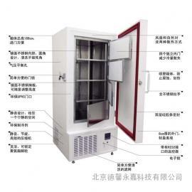 金属处理超低温冰柜