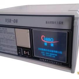 大型不锈钢焊接件应力消除机(振动时效机)