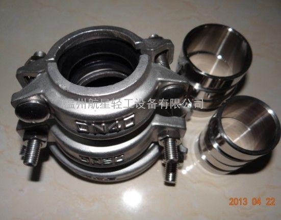 不锈钢沟槽式卡箍(dn20-dn300)