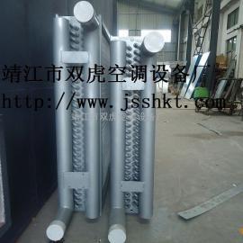 不锈钢表冷器、风机盘管表冷器、油表冷器、水表冷器