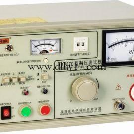 HY-RK2670型指针式耐压测试仪