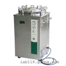 立式高压蒸汽灭菌器LS-35LJ