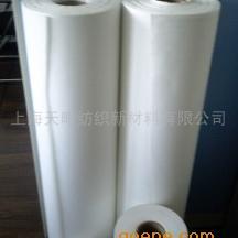 供应平板膜、卷式膜支撑材料