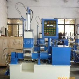 开研KY-3220-10L金属粉密炼机