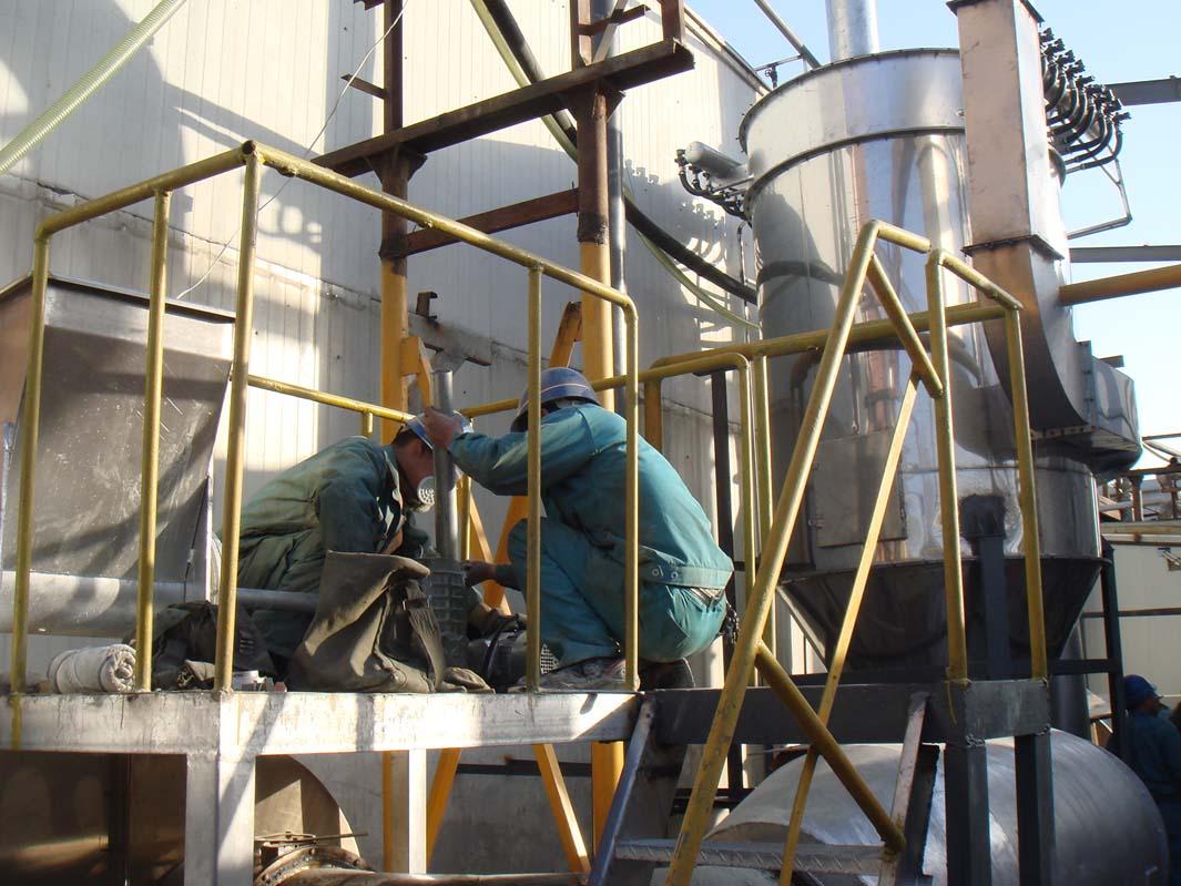 XZG4/6型闪蒸干燥机-高品质厂家