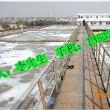 冶金废水处理/冶金污水处理