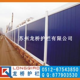 PVC塑钢护栏/PVC市政围档/龙桥厂家直销
