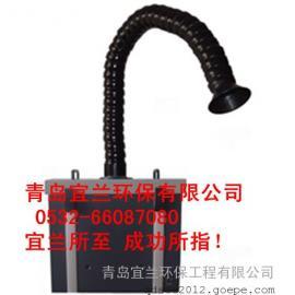 激光烟雾净化器多少钱/废气过滤机