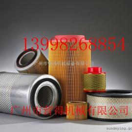 复盛空气过滤器芯空压机油过滤器压缩机油气分离器芯