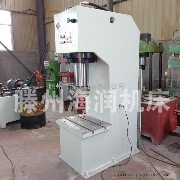 多功能液压机  200t 单柱液压机图片