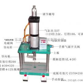 自动冲床 分度气动压力机小型冲床//2吨压力//汽车刹车片铆钉机