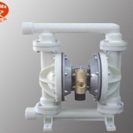 QBY-S工程塑料气动隔膜泵,PP塑料氟动隔膜泵