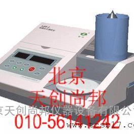 LDS-2A台式电脑水分测定仪使用说明书