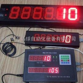 家禽屠宰场专用智能计数器HQ-210