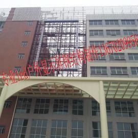 深圳led电子显示屏钢结构施工、设计