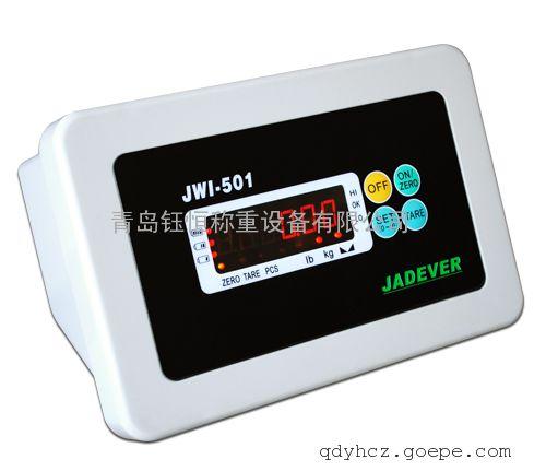 城阳上下限报警模拟输出电子秤,A/D转换控制模拟量电子秤