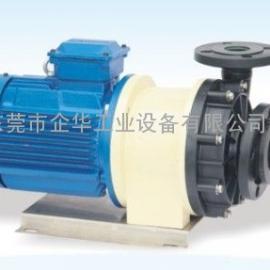 高压磁力泵/耐酸碱泵,耐酸碱泵浦,磁力泵