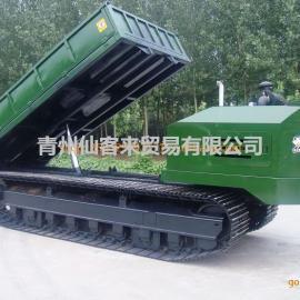 20吨履带式运输车
