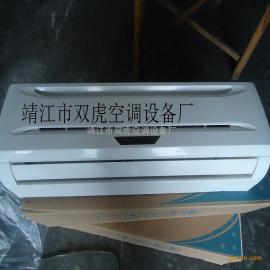壁挂式水空调、风机盘管空调器、井水空调、冷热水空调