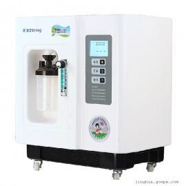 家用制氧机|准妈妈制氧机