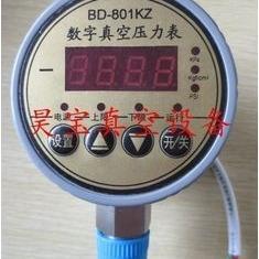 供应数字真空压力表 负压真空表 数显真空压力表