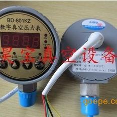 供应数字真空压力表 数显真空压力表 机械真空表
