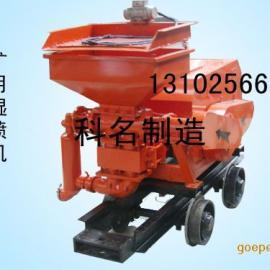 大型喷涂机 小型喷涂机 抹墙机 灰浆泵 混凝土泵