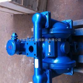 特价促销DBY-65铝合金电动隔膜泵四氟隔膜泵