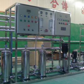 桶装水双级反渗透设备