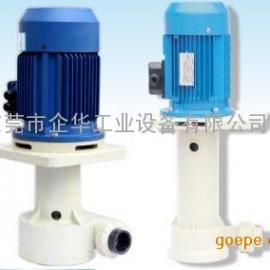 可空转直立式耐酸碱泵浦/立式泵/立式耐酸碱泵
