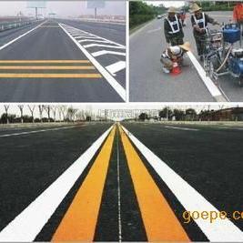 重庆道路热熔划线北京峨嵋山划线打夯