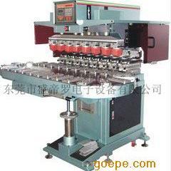EP250C8八色转盘移印机