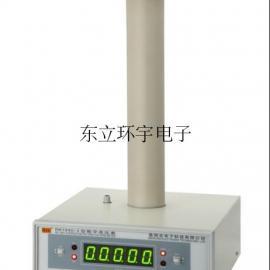 HY-RK1940-3型30KV高压数字表