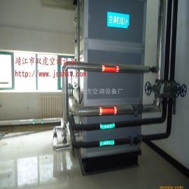 柜式空调送风机组、立式空气处理机组、立式新风空调机组