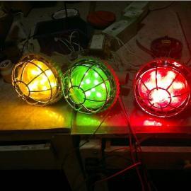 DGS18/127L(A)矿用隔爆型LED信号灯