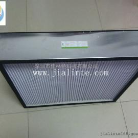 高效铝框有隔板空气过滤器玻纤滤料